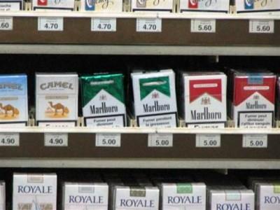 sigarette_opt